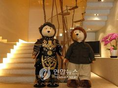 BaeYongJoon0080802a.jpg