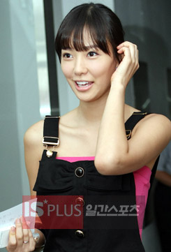 SonTaeYoung20080725a.jpg