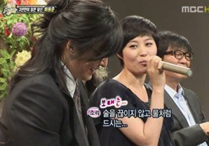 baeyongjoon20080614.jpg