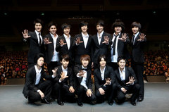 super-junior20080710.jpg